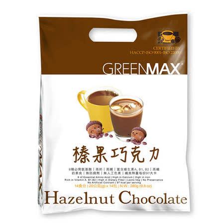 【馬玉山】榛果巧克力(14小包/袋)