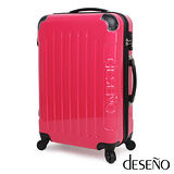 【Deseno-Macaron】糖心誘惑S-28吋 PC鏡面TSA海關鎖行李箱(玫紅)