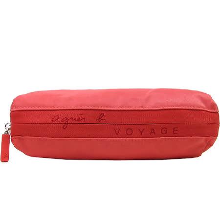 agnes b.VOYAGE化妝筆袋(紅)