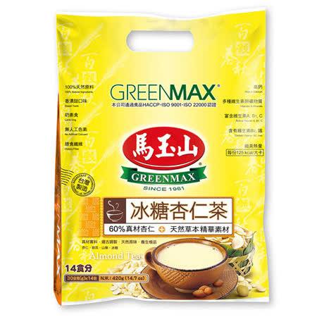 【馬玉山】冰糖杏仁茶(14小包/袋)