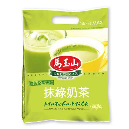 【馬玉山】抹綠奶茶(16小包/袋)