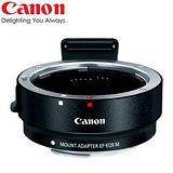 CANON EOS-M專用轉接環(公司貨) 超低價促銷