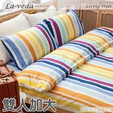 La Veda【悠遊漫步-冬】雙人加大純棉兩用被床包組