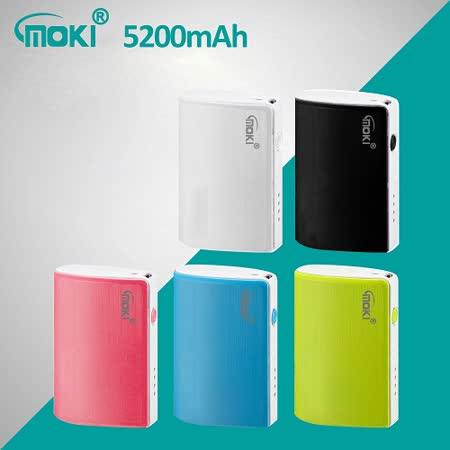MOKI N5200 輕巧繽紛 行動電源