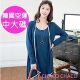 預購【CHACO PLUS】韓製假兩件罩衫式修身剪裁滾邊配色長袖衫2717(2色L-XXL)