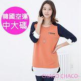 預購【CHACO PLUS】韓製亮彩配色反折七分袖襯衫式上衣7116 (2色L-XXL)