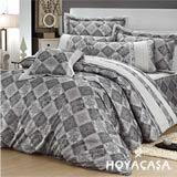 《HOYACASA 寶格麗》特大純棉緹花八件式兩用被床罩組