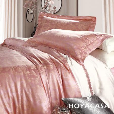 HOYACASA 經典季節 雙人四件式天絲蠶絲緹花薄被套床包組