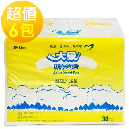 大象 平面替換式尿片(6包,共180片)