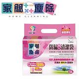 家簡塵除-(小)防漏環保清潔袋-3卷入