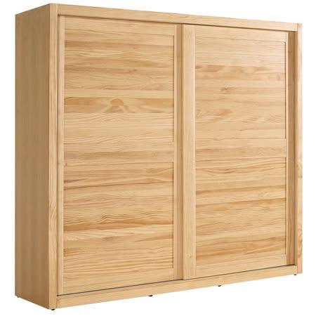 HAPPYHOME 伊登7尺實木衣櫥003-6