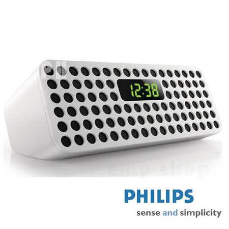 【飛利浦 PHILIPS】潮流派對型藍牙FUN音機 SBT310W
