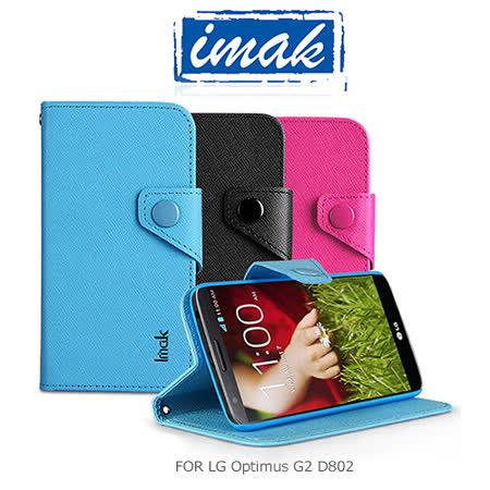IMAK LG Optimus G2 D802 十字紋側翻皮套