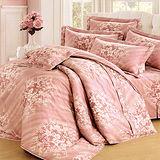 《KOSNEY  粉語品味 》加大100%活性精梳棉六件式床罩組台灣製
