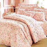 《KOSNEY 愛戀情話》加大100%活性精梳棉六件式床罩組台灣製