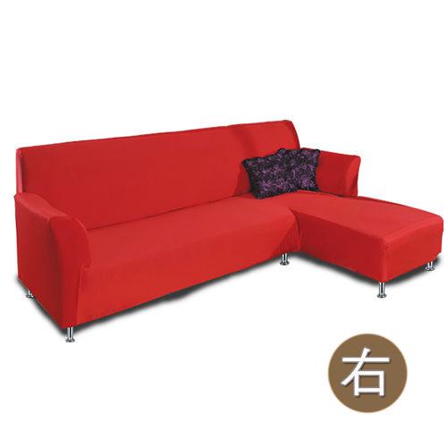 《格藍傢飾》簡約時尚L型彈性沙發套-紅-加大型(右側)
