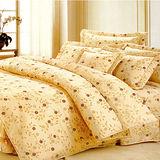 《KOSNEY 戀語情深 》加大100%活性精梳棉六件式床罩組台灣製