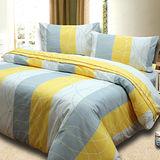 【KOSNEY-黃彩水漾】加大水晶絨四件式兩用被床包組