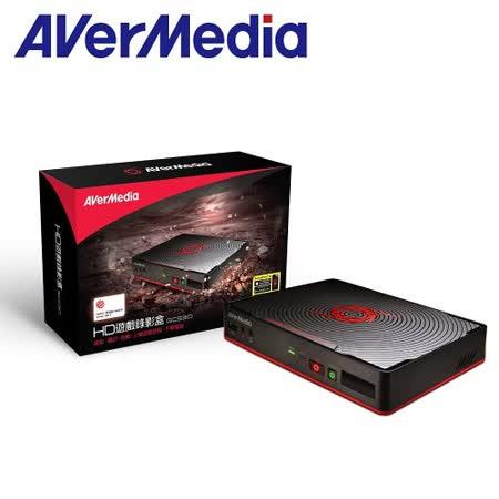 圓剛 GC530 HD遊戲錄影盒+贈 05-HD12 HDMI一對二分配器