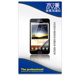 Samsung Galaxy Win Pro G3812 G3819 手機螢幕保護貼