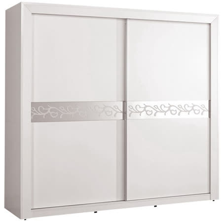 HAPPYHOME 菲莉達7尺拉門衣櫥027-1