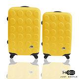 Just Beetle積木系列ABS輕硬殼行李箱旅行箱登機箱拉桿箱28+24兩件組