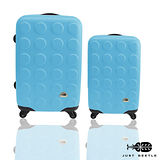 Just Beetle積木系列ABS輕硬殼行李箱旅行箱登機箱拉桿箱28+20兩件組