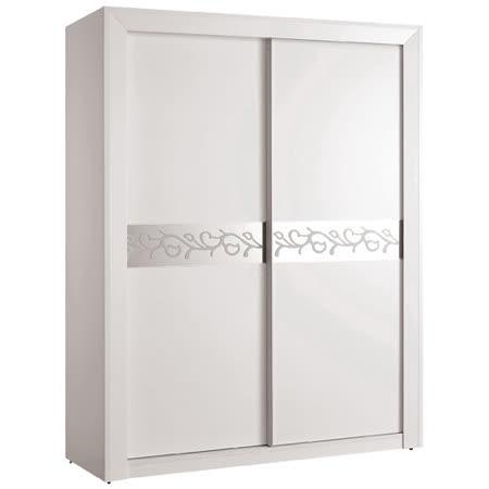 HAPPYHOME 菲莉達5尺拉門衣櫥027-2