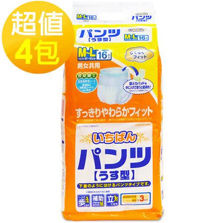 日本一番 成人活力褲 M~L (4包,共64片/箱)