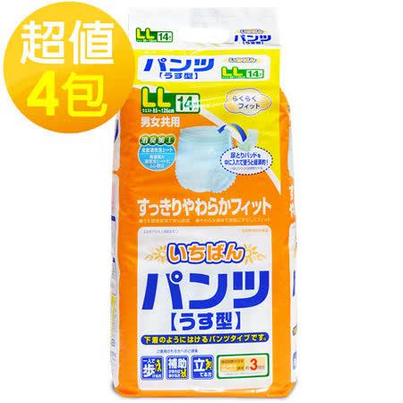 日本一番 成人活力褲 LL 號(14片x4包,共56片/箱)