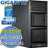 技嘉B85平台【幻域術使】Intel第四代i5四核 GTX750Ti-2G獨顯 500GB燒錄電腦
