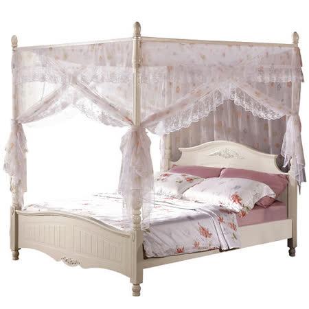 HAPPYHOME 貝妮亞5尺雙人公主床053-1(只含床頭-床架-睡簾-不含床墊)