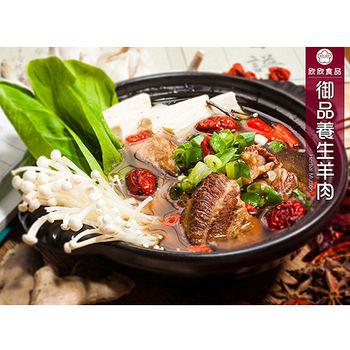 欣欣養生紅燒羊肉-1700g/罐