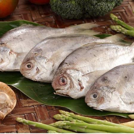 【上野物產】台灣肉鯽魚15隻(110g土10%/隻)