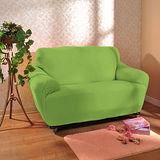 《格藍傢飾》炫彩馬卡龍彈性沙發套2人-蘋果綠