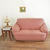 《格藍傢飾》炫彩馬卡龍彈性沙發套3人-蜜桃粉