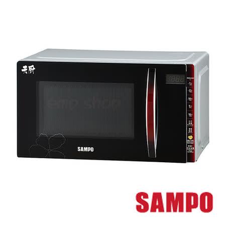 【開箱心得分享】gohappy線上購物【聲寶SAMPO】20公升天廚平台式微波爐 RE-B320PM效果如何復興 sogo