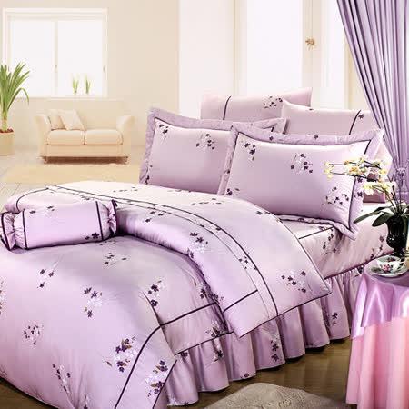 《KOSNEY 紫彩星空》雙人100%活性精梳棉六件式床罩組台灣製