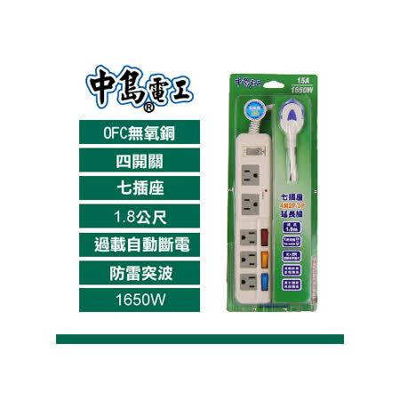 中島電工 七插座4開2P/3P延長線 -1.8公尺