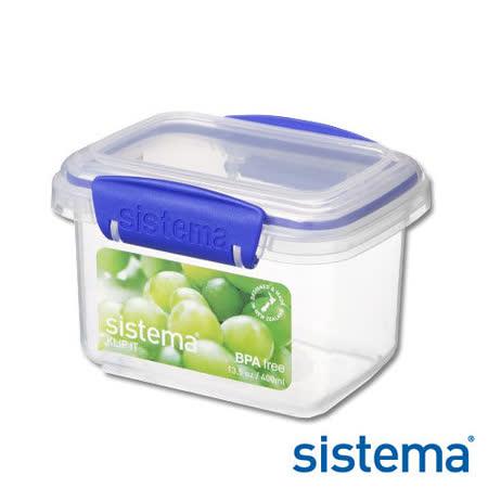任選_【Sistema】紐西蘭進口長方型收納扣式保鮮盒400ml
