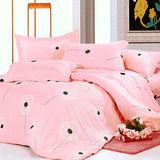 【幸福種子】 蜜桃絨雙人加大四件式被套床包組-台灣製