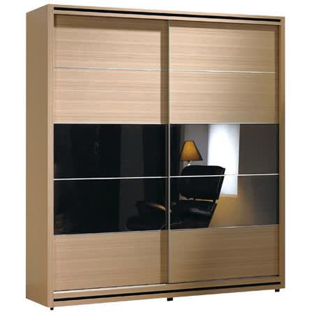 HAPPYHOME 威爾斯5.2尺拉門衣櫥097-11