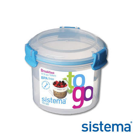 任選_【Sistema】紐西蘭進口外出雙層收納保鮮盒530ml