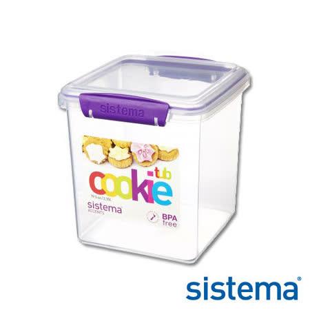 【網購】gohappy任選_【Sistema】紐西蘭進口特色圓桶型零食收納保鮮盒2.35L好嗎台南 市 愛 買