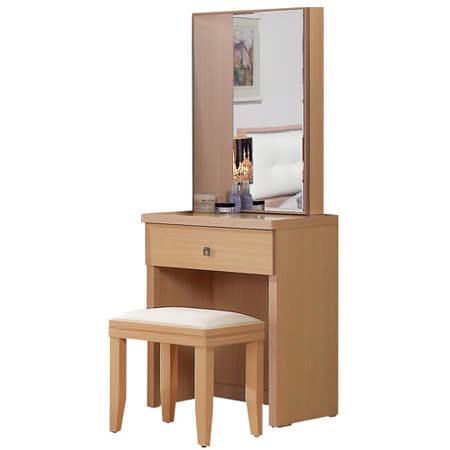 HAPPYHOME 妮可拉2尺化妝台109-2(含椅子)