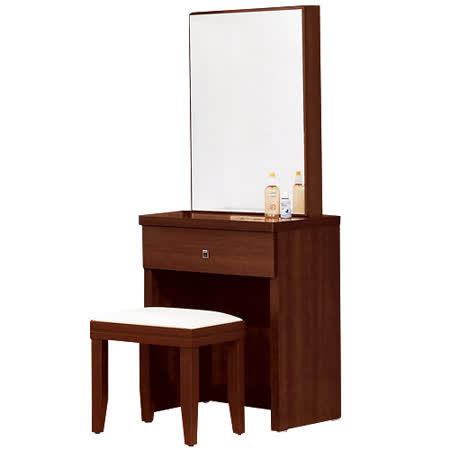 HAPPYHOME 歐爾2尺化妝台113-2(含椅子)