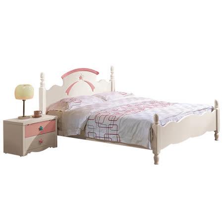 HAPPYHOME 貝妮斯5尺雙人床115-1(只含床頭-床架-不含床墊、床頭櫃、睡簾)
