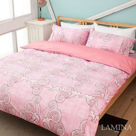 LAMINA《古典圖騰-粉》雙人加大精梳棉床包兩用被套四件組