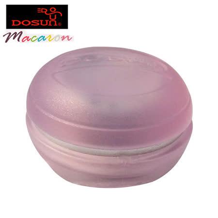 DOSUN RDe-80馬卡龍多功能警示燈(紫色)