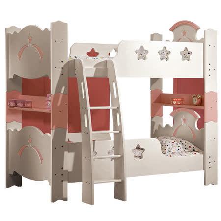 HAPPYHOME 貝妮斯3.5尺單人雙層床121-1(只含床頭-床架-不含床墊)